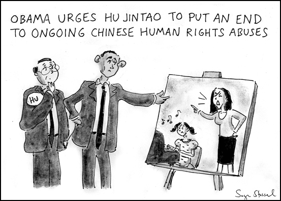 amy chua tiger mother cartoon, china hu jintao human rights, us visit, obama cartoon