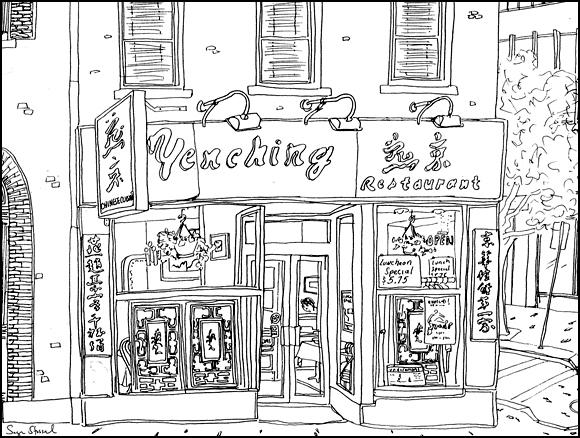 Yenching Chinese Restaurant Mass Ave Harvard Square pen & ink illustration Sage Stossel